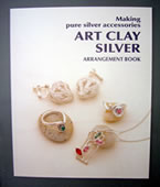 Making pure silver accesories: Artclay Silver Arangement Book