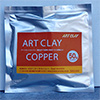 Art Clay Copper 50g, (2x25g)