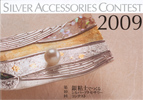 Ausstellungkatalog: Silver Accessories Contest 2009