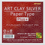 Art Clay Paper Type plus - 35 g - speziell für 3D Origami