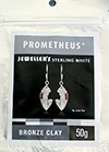 Prometheus™ JEWELLER`S Sterling White Bronze Clay Modelliermasse 50g