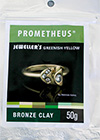 Prometheus™ JEWELLER`S Greenish Yellow Bronze Clay 50g