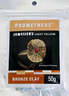 Prometheus™ JEWELLER`S Light Yellow Bronze Clay 50g